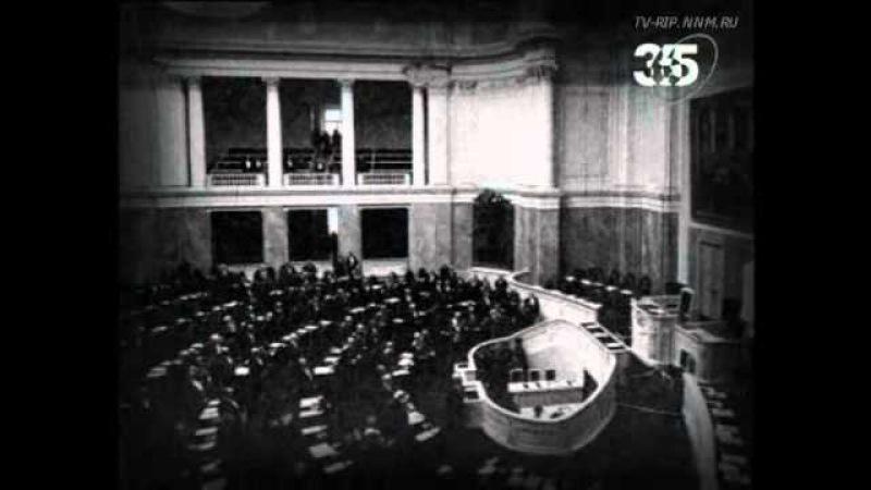 Иллюстрированная история Российского государства. - 29 Александр III