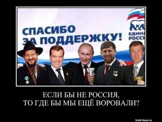 Это должен знать каждый Русский и Славянин. Катехизис еврея - правила иудеев по захвату власти