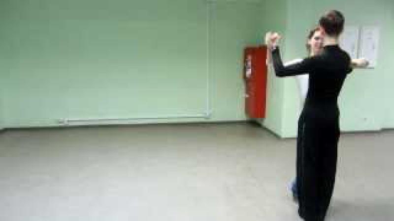 Танго Схема танца
