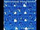 Узор Ирисовая вязка Crochet pattern iris binding веера и ракушки крючком
