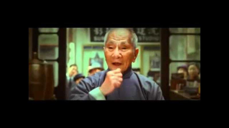 Ип Чун о истинном Вин Чуне 葉準 詠春拳 yeniyawingtsun.narod.ru/