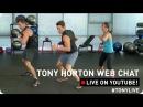 Tony Horton - Beachbody Live | Тони Хортон - Аэробно-силовая тренировка