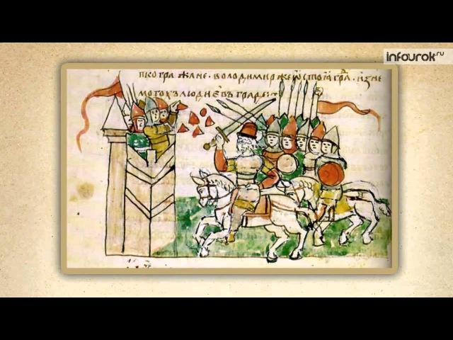 Раздробленность русских земель | Всемирная история 6 класс 45 | Инфоурок