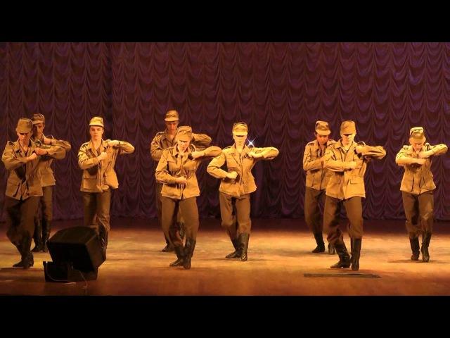 Ветры войны Ансамбль танца Радость г.Мурманск
