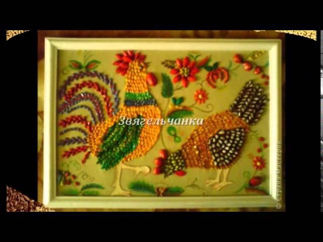 Необычные картины из крупы. Картины из зерен » Freewka.com - Смотреть онлайн в хорощем качестве