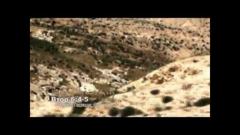 СЛУШАЙ ИЗРАИЛЬ! (shma Israel) | Голос шофара