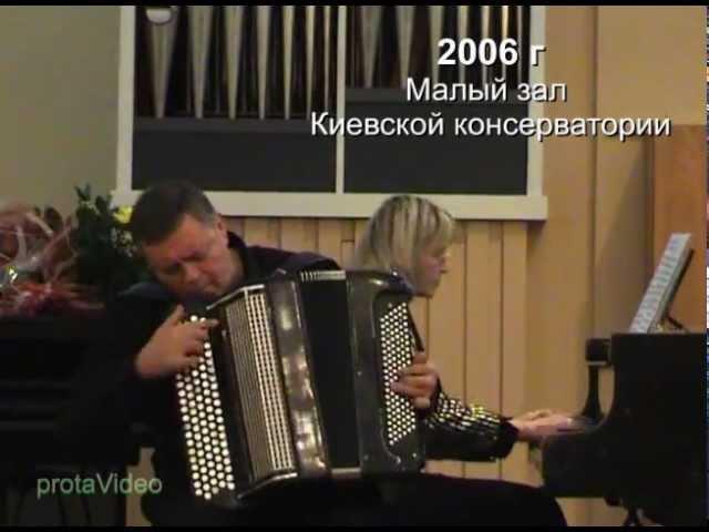 Владимир Зубицкий. Посвящение А. Пьяццолле. 2006 г
