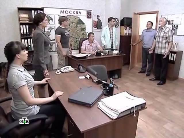 Возвращение Мухтара 6. Серия 83