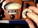 Дозиметр радиометр ДП 5б