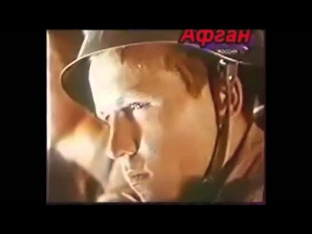 Табибу Жуа - Я не помню Афган