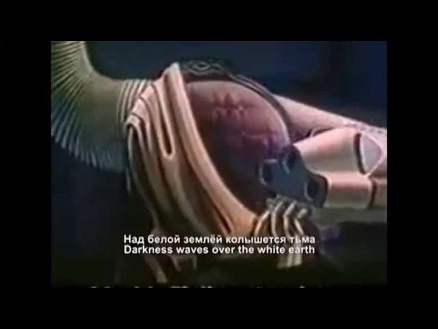 OTTO DIX Nuclear Winter lyrics video