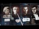 Им вырезали звёзды на груди музей Молодая гвардия Краснодон ЛНР часть 2