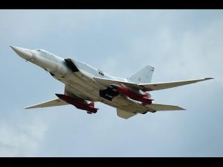 Самый быстрый в мире бомбардировщик Ту-22М3.
