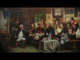 Кутузов. Неизвестная война 1812 года. Фильм 3