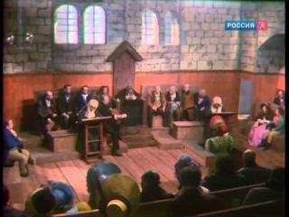 Телеспектакль Записки Пиквикского клуба (1972 / Часть 2)