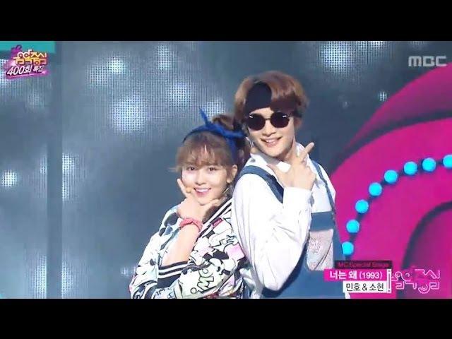9 мар. 2014 г.Minho Sohyun - Why do you, 민호 소현 - 너는 왜, Music Core 20140308