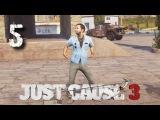 Предательство! [Just Cause 3] прохождение на ПК #5
