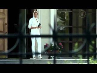 Личные обстоятельства    Русский HD трейлер (2012)