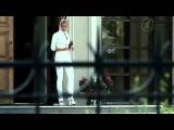 Личные обстоятельства Русский HD трейлер 2012