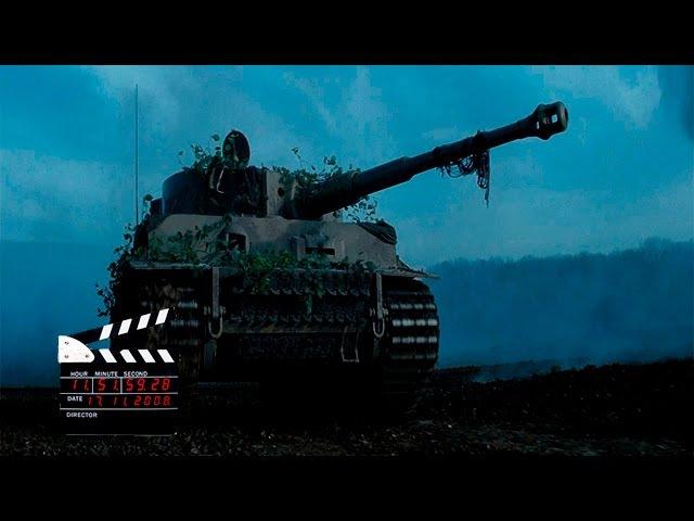 Отрывок из фильма ЯростьFury, танковый бой