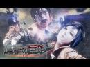 進撃の巨人OP実写にしてみた【鎖音プロジェクト レーベル14】-Live-Action Attack on Titan