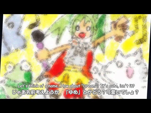 [Miku Deco*27] Yume Yume「ゆめゆめ」[English Subtitles]