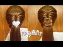 ถักเปียสวยๆ แบบง่ายๆ : Cute and Easy Braid