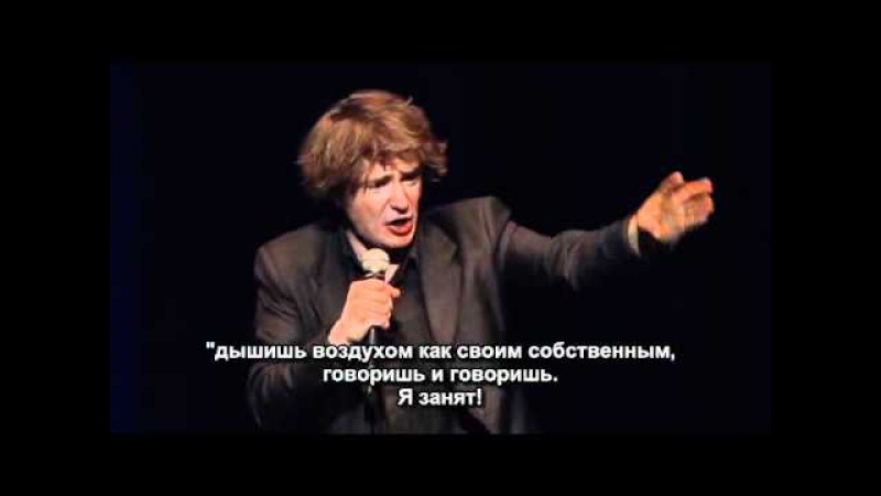 Дилан Моран - мужское ПМС