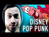 Kiss the Girl (Disney's The Little Mermaid) - Jonathan Young POP PUNKROCK COVER