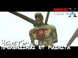 Resident Evil Code Veronica HD Прохождение Часть 10
