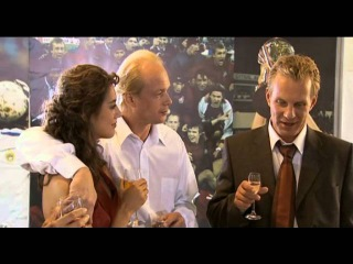 В ритме танго - 7 серия