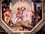 Культура Афинская Школа 7 Марк Аврелий