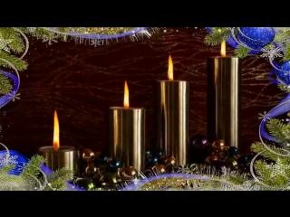 Поздравление с Рождеством Христовым! Счастливого рождества!