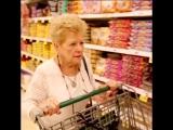 Когда сказал бабушке, что у тебя нет еды.