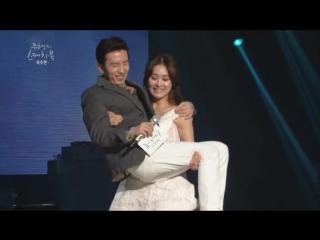 Ок Джухён носит Ю Хиёля на руках