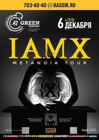 06.12 - IAMX - А2 С-Петербург