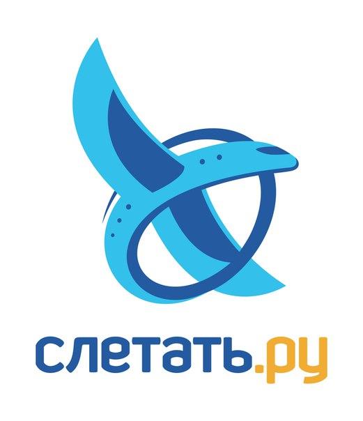 Фирменный офис Слетать.ру