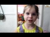 Семья Бровченко. Интервью у Ани. Семейное образование глазами 7-ми летнего ребенка.