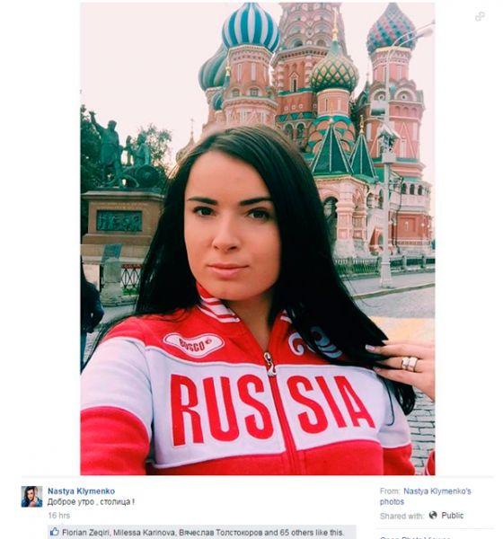 Председатель РГА на Черниговщине задержан в момент получения взятки, - МВД - Цензор.НЕТ 2048