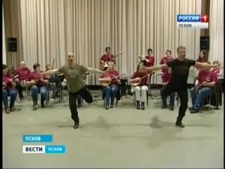 Выпуск Вести-Псков 20.11.15 19-40 (online-video-cutter.com)