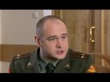 Кремлёвские курсанты 1 сезон 38 серия (СТС 2009)