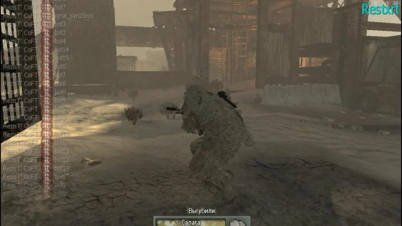 Team RezisT' Call of Duty MW2 Unfamo Aimbot hack