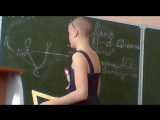 Соска на уроке