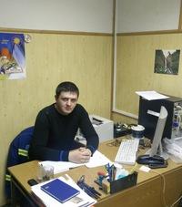 Анисько Алексей