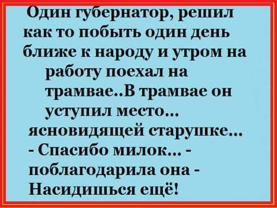 https://pp.vk.me/c627127/v627127716/4bc44/kLdM3APHgK4.jpg