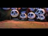 Третий трейлер мультфильма «Кунг-фу Панда 3»