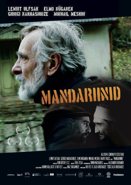 Мандарины Mandariinid
