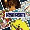 Астрология ❤️ Симболон ❤️ ТАРО