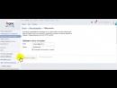 Яндекс почта фишки
