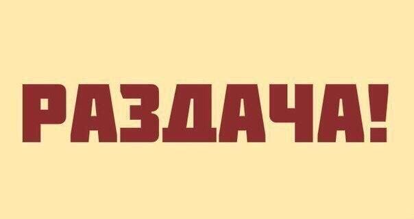 ютуба смотреть бесплатно: